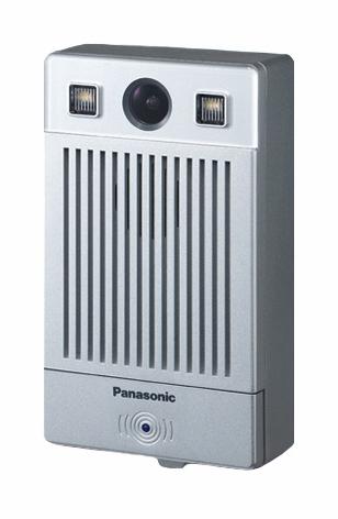 KX-NTV160 Panasonic IP videokaputelefon